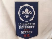 1971-Jamboree